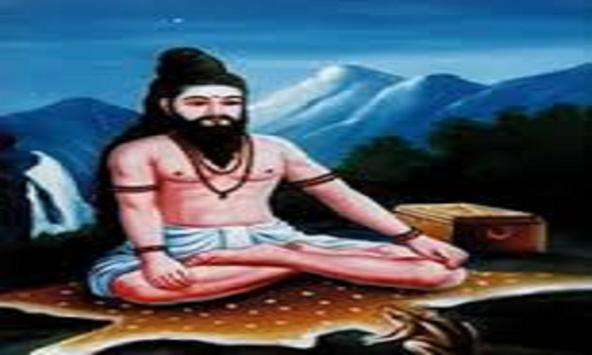 Tamil Theraiyar Kapiyam Siddha apk screenshot