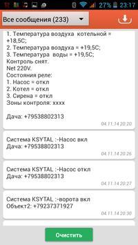 Thermics GSM apk screenshot
