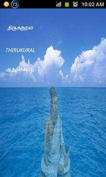 Thirukkural and Aathichudi poster