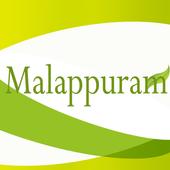 Malappuram Tourism icon