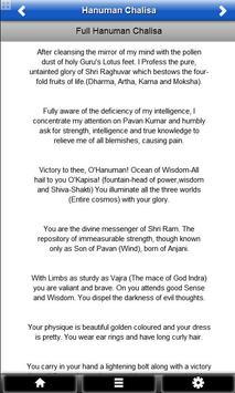 Hanuman Chalisa FREE apk screenshot