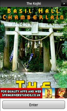 The Kojiki FREE poster