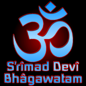 Devi Bhagawatam Book 10 FREE icon