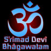 Devi Bhagawatam Book 7 FREE icon