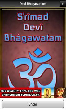 Devi Bhagawatam Book 7 FREE poster