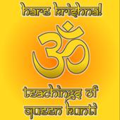 Hare Krishna: Queen Kunti icon