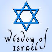 Wisdom Of Israel FREE icon