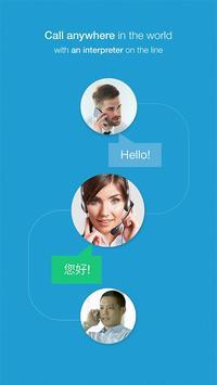 3waytalk phone translator poster