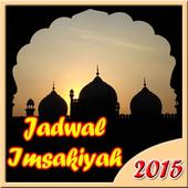 Jadwal Imsakiyah Ramadhan 2016 icon