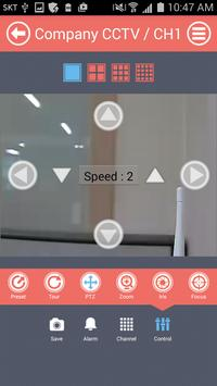 i-Smart Viewer Plus apk screenshot