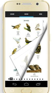 Tibetan eBook Dictionary I apk screenshot