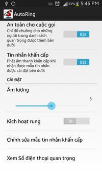 AutoRing apk screenshot
