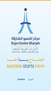 Expo Centre Sharjah apk screenshot