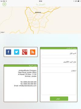 Jordan eBooks apk screenshot