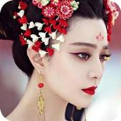 武則天之謎(武媚娘傳奇一生) icon