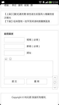 武則天之謎(武媚娘傳奇一生) apk screenshot