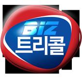Biz트리콜 icon