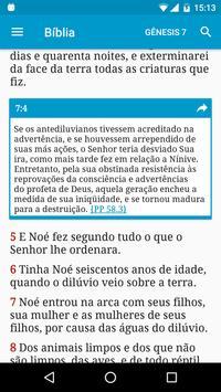 Bíblia com EGW Comentários apk screenshot