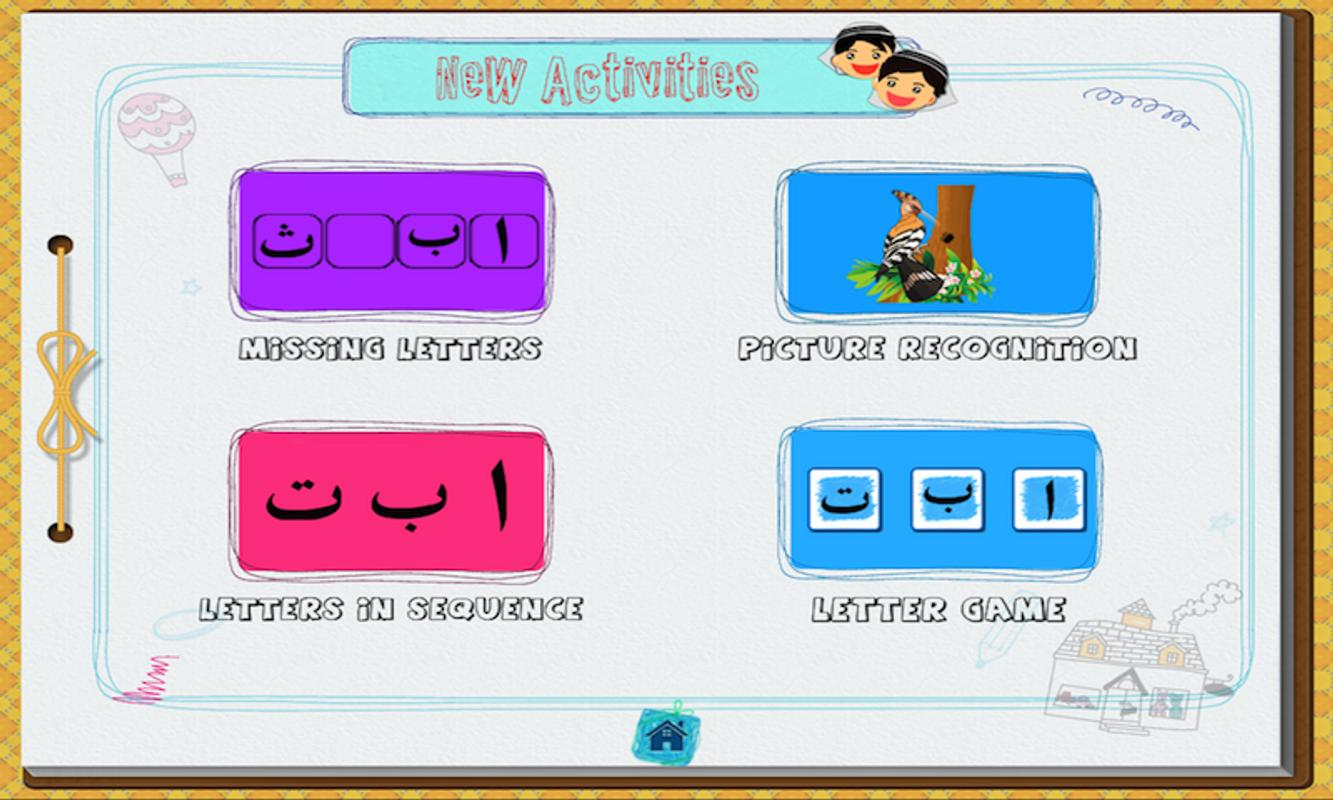 Learn Arabic Alphabet APK Download - Free Education APP for ...