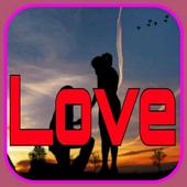 প্রেম করার টিপ্স icon