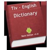 Tiv Dictionary - Pro Edition icon