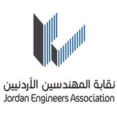 نقابة المهندسين الأردنيين icon
