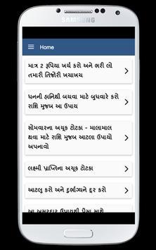 Tantra Mantra Totke Gujarati poster