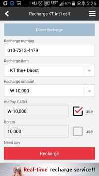 Mobile recharge,00796(the pay) apk screenshot