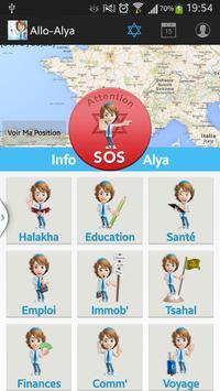 Allo-Alya apk screenshot