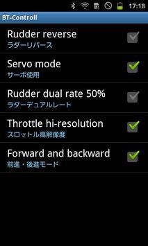 BTコントローラ apk screenshot