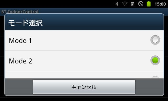 BTインドアプレーン・コントローラー apk screenshot