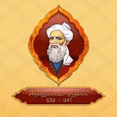Абуабдуллохи Рудаки icon
