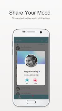 OMIN+ Messenger apk screenshot