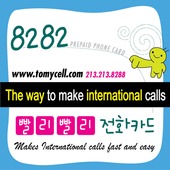 8282 International Call icon
