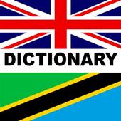 Swahili-English: Dictionary icon