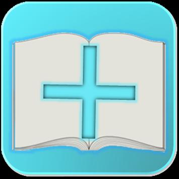 The Holy Bible(NIV) poster