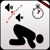 Auto Silent on Prayer Time icon