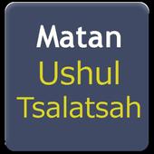 Landasan Islam(Usul Atsalasah) icon