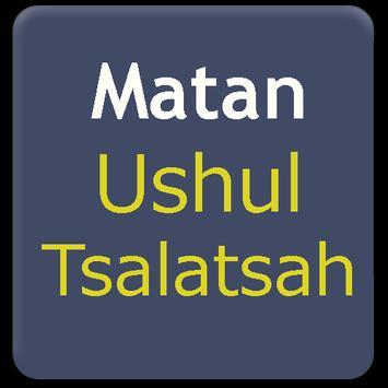 Landasan Islam(Usul Atsalasah) poster