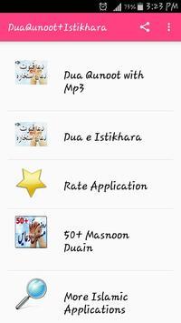 Dua Qunoot + Istikhara apk screenshot