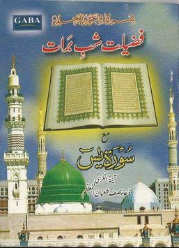 Shab e Baraat with Surah Yasin poster