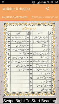 Walidain K Haqooq & Unki Ataat poster