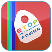 Top Up Xpress Recharge Service icon