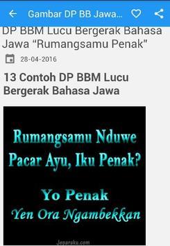 DP BB Basa Jawa Lucu poster