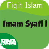 Kitab Fiqih Imam Syafii icon