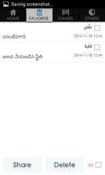Telugu Arabic Dictionary apk screenshot