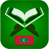 Quran Maldivian icon
