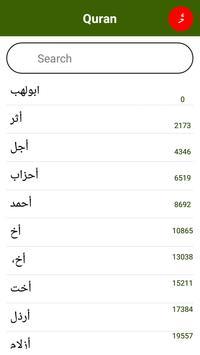 Quran Maldivian apk screenshot