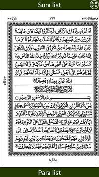 Quran Berber apk screenshot