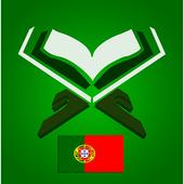 Alcorão em português icon